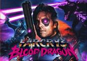 Far Cry 3 Blood Dragon (PC) (Standalone)