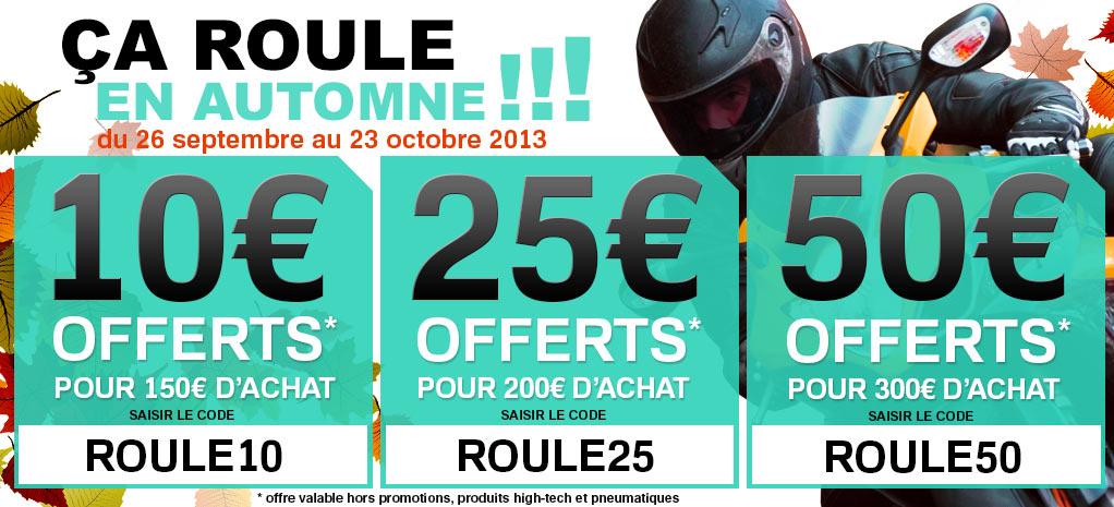 Equipement moto : Jusqu'à -50€ de remise pour 300€ d'achat