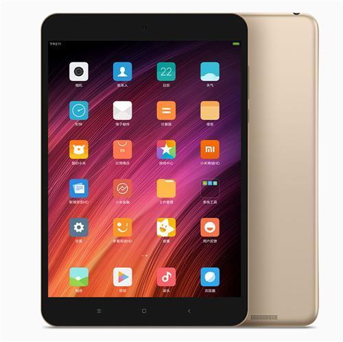 "Tablette 7.9"" Xiaomi Mi Pad 3 - QXGA, MTK8176 Hexa Core, RAM 4 Go, ROM 64 Go (Champagne Gold)"