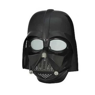 -70% sur une grande selection de jouets. Ex : Masque Dark Vador