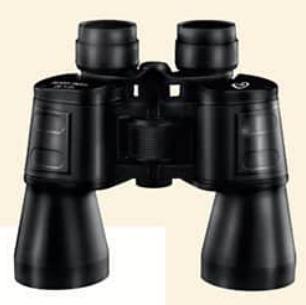 Paire de Jumelles Auriol - 50mm + Sac à bandoulière ajustable + Lingette + 4 Bouchons de Protection
