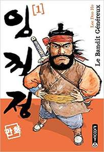 Sélection de BDs et Manga en promotion - Ex : Manga Bandit Généreux Tome 1 à 11, par tome