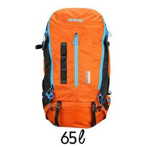 Sac à dos de randonnée Berg Dunite - 65 L, gris ou orange
