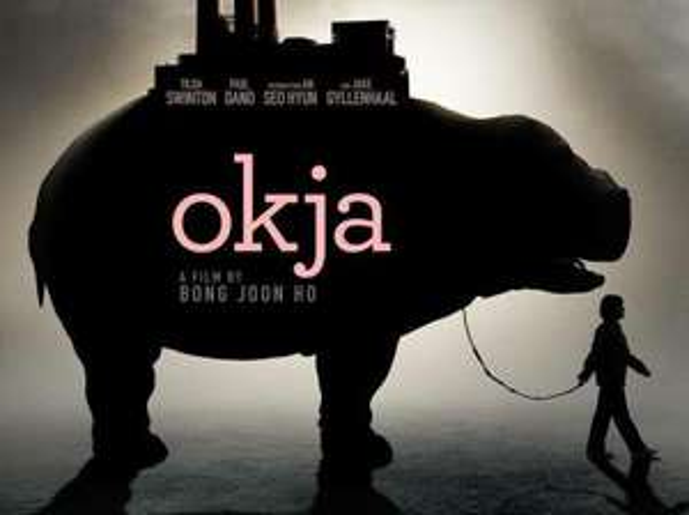 """Place gratuite pour le film  film """"Okja"""""""