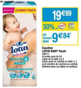 Sélection d'articles Lotus Baby en promotion - Ex : lot de 54 couches Touch - taille 4 (via 9.85€ en €uroCora)