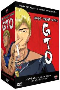 Great Teacher Onizuka - En Intégrale DVD