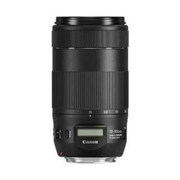 Objectif Canon 70-300 mm / F 4.0-5.6 EF IS USM II