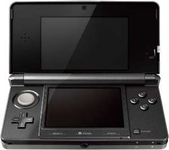 Console Nintendo 3DS Noir Cosmos (Éligible pour obtenir Super Mario 3D Land gratuitement, sous conditions)