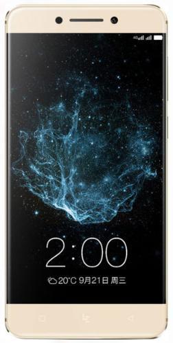 "Smartphone 5.5"" Letv Pro 3 LeEco Le Pro 3X720 Or Dual SIM - 4G (B20), Full HD, Quad-core Snapdragon 821, RAM 4Go, 32Go"