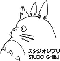 Studio Ghibli en Blu-ray  à -50% | Ex : Le Château dans le ciel