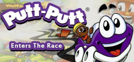 Jeu Pouce-Pouce entre dans la course sur PC (Dématérialisé)