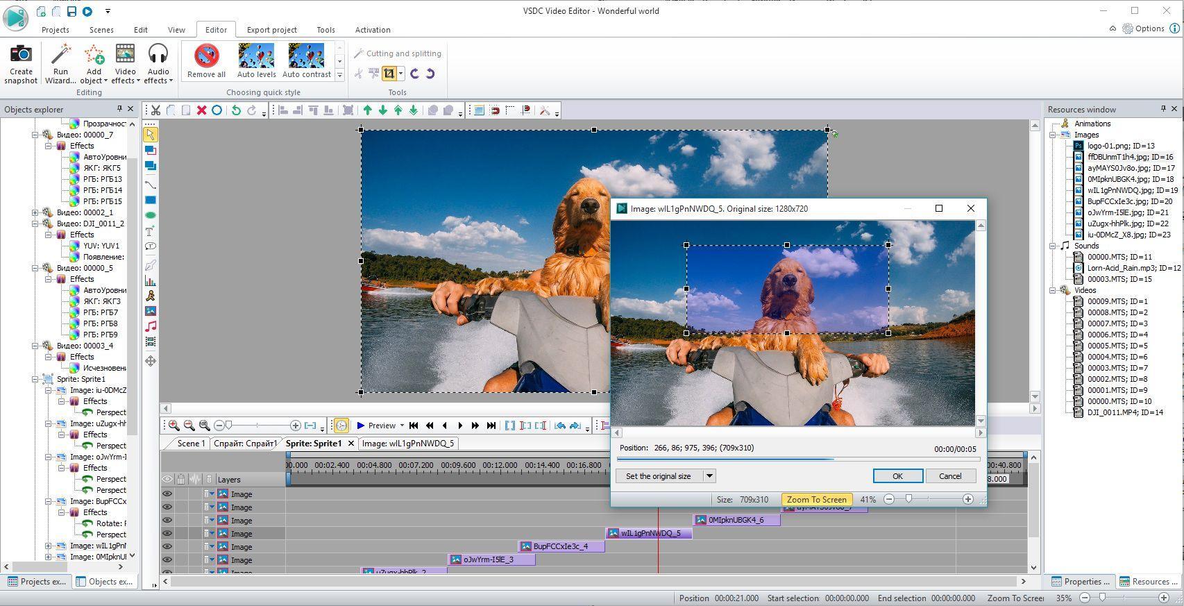 Logiciel VSDC Video Editor PRO  gratuit sur PC (dématérialisé)
