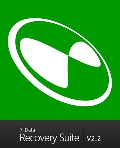 Logiciel de récupération de données 7-Data Recovery Suite gratuit
