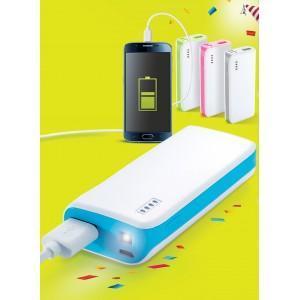 Sélection d'articles 100% remboursés en bon d'achat - Ex : Batterie de secours 5200 mAh + 2 bons d'achat de 5€