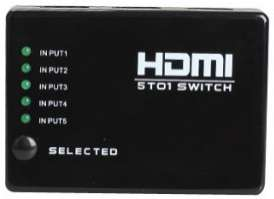 Switch HDMI 5 Ports HD 1080P + Télécommande Infra-rouge