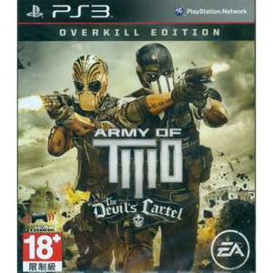 Army of Two: The Devil's Cartel (Overkill Edition) Ps3/Xbox
