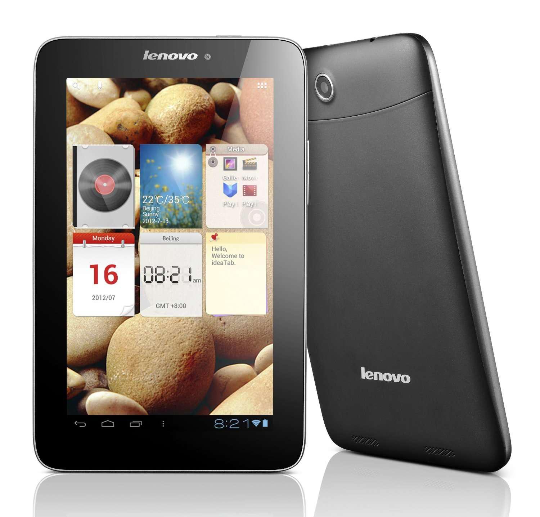 "Tablette 7"" Lenovo IdeaTab A2107 (reconditionné garantie 1 an)"