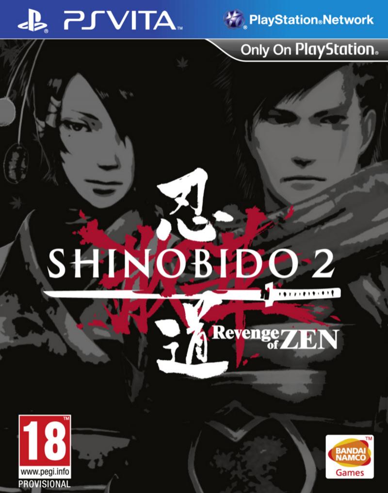 Shinobido 2 Revenge of Zen sur PS vita