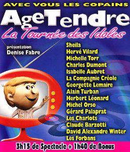"""Blu-ray """"Âge tendre : La tournée des idoles"""" Vol.5"""