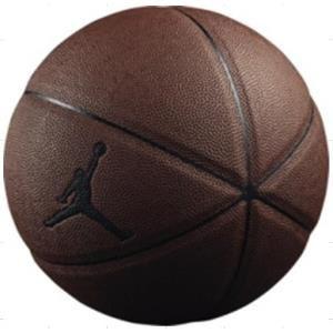 Ballon de basket Jordan Championship / livraison gratuite