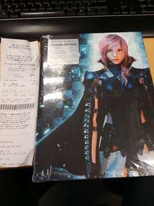 Guide Final Fantasy XIII Lightning Returns Edition Collector