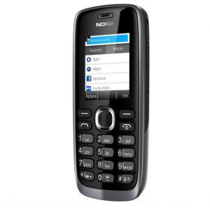 Téléphone Nokia 112 - (27 € via Buyster)