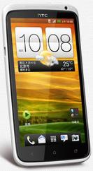 Smartphone HTC One X - 32 go (Garantie 1 an)