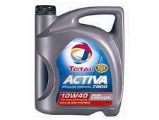 Huile moteur essence ou diesel Total Activa 5W40 5L (-50% sur la carte Waaoh)