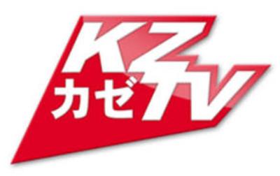Chaîne manga KZTV gratuite chez Free (avril) et SFR (mai)