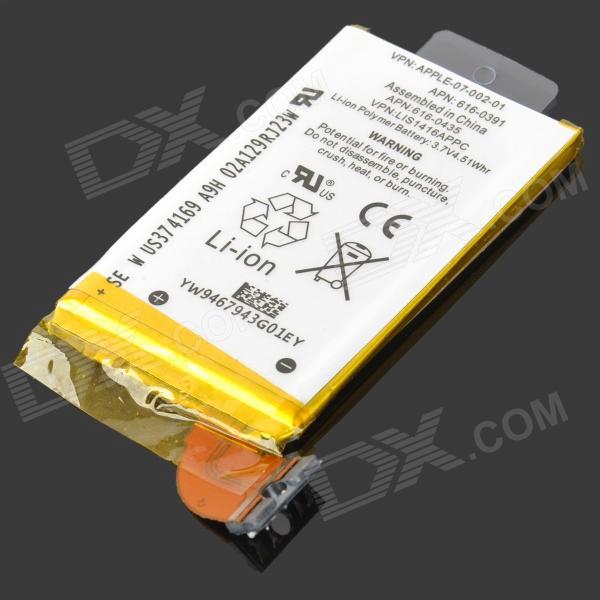 Batterie de remplacement pour iPhone 3GS 3.7V 4.51Whr