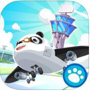 Dr. Panda Aéroport gratuit sur iOS (au lieu de 1,79€)