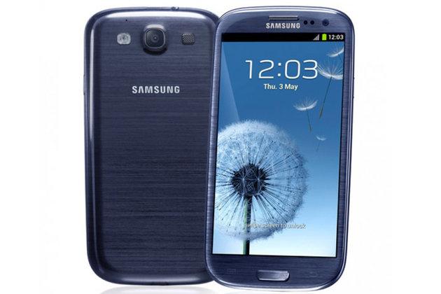 Smartphone Samsung Galaxy S3 16 Go + Carte Cadeau de 20€ (avec ODR de 50€)