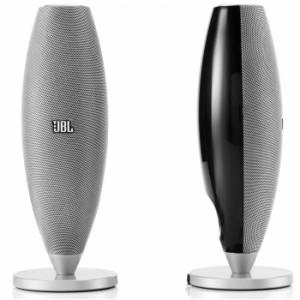Enceinte PC JBL Duet II 2.0 gris