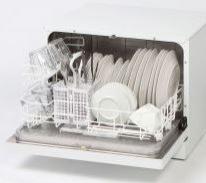 Lave-vaisselle Quigg VW1