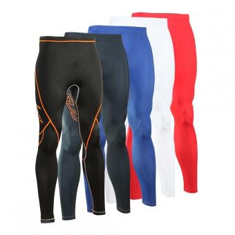 Sélection de vêtements de compression (pour running, trail..) en promotion. Ex : Collant Sub Sports RX