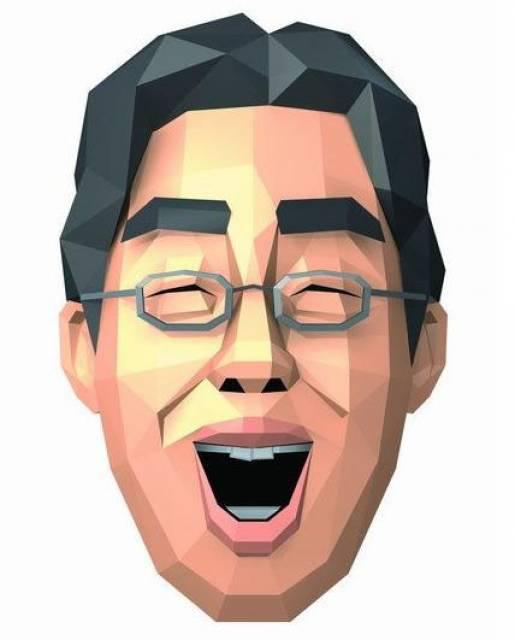 Programme d'Entraînement Cérébral du Dr Kawashima DS  gratuit sur WiiU (Dématérialisé)