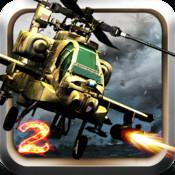 iStriker 2: Air Assault gratuit sur iOS (au lieu de 2,69€)