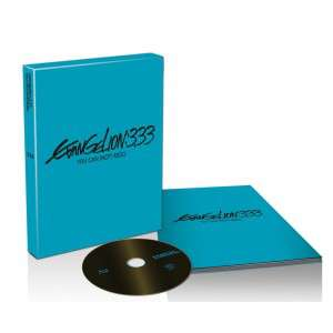 Coffret Blu-ray Evangelion 3.33 Edition Collector