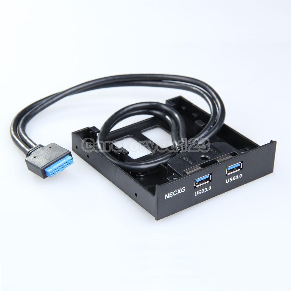 """Panneau frontal USB 3.0 (2 ports) pour baie 3,5"""""""