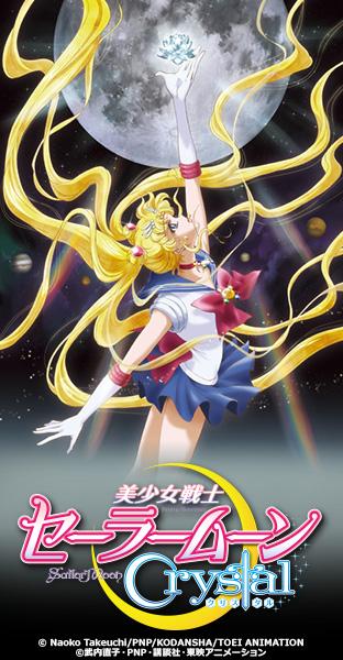 Sailor Moon Crystal : Diffusion gratuite pendant 2 semaines