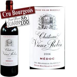 Vin rouge Château Vieux Robin médoc cru bourgeois