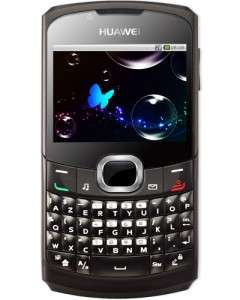Huawei G6150 gratuit (promo complexe)