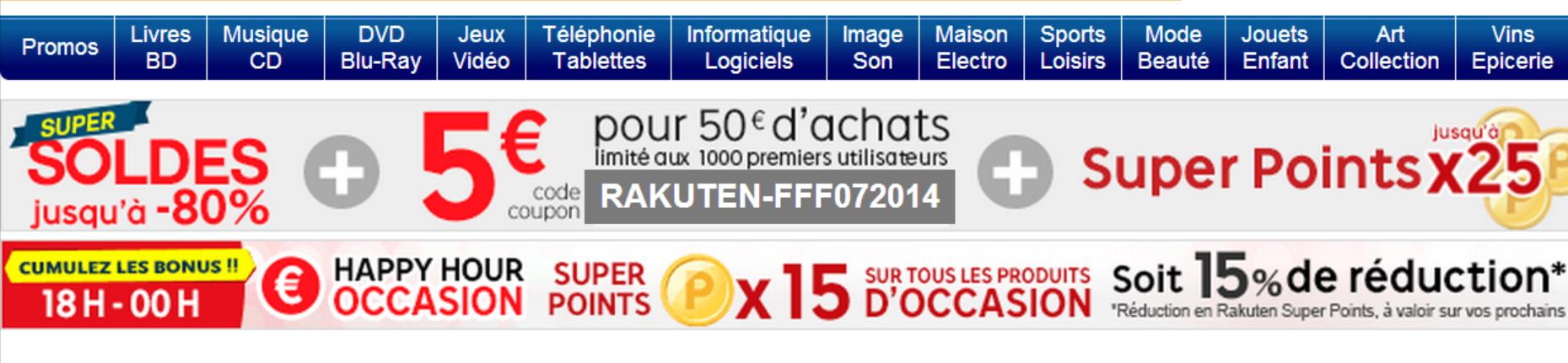 5€ offerts sur Priceminister pour 50€ d'achat