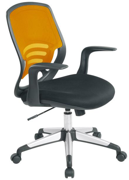 Chaise de bureau Kerta sur roulettes