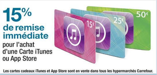 15% de remise sur les cartes iTunes et App Store
