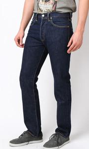 -15% sur tous les jeans