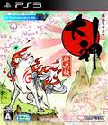 Okami HD sur PS3 (Dématérialisé)