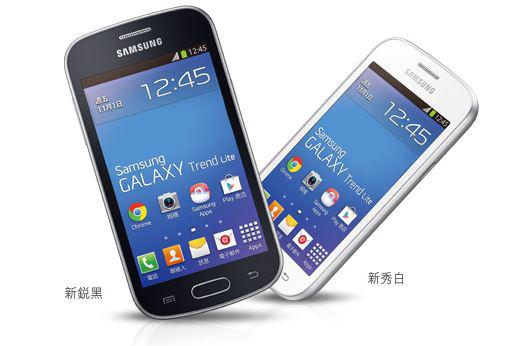 Smartphone Samsung Galaxy Trend Lite (20€ sur la carte + 30€ ODR)