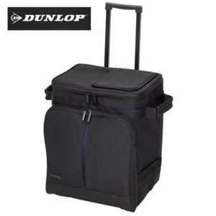Rasoir Wiklinson Quattro Titanium à 6.26€, Glacière trolley Dunlop