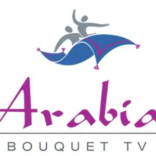 Bouquet Arabia et Musulmans (12 chaînes) offerts